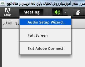 Image result for نصب كيبورد فارسی در Adobe Connect